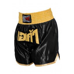 "Short Boxe Thai ""FIGHTER"" Noir/Jaune"