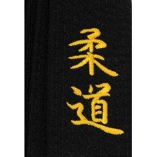 Ceinture Judo Noire Importation Japon Brodée Judo