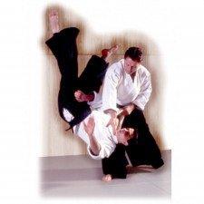 Hakama Aikido Noir Iwata Importation Japon