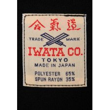 Hakama Aikido Bleu Iwata Importation Japon
