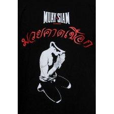 T-shirt Muay Siam