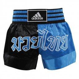 Short Boxe Thaï noir/bleu