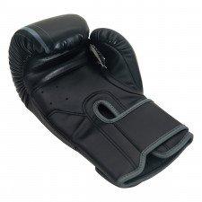 Gants de Boxe BT Enforcer Noir