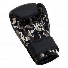 Gants de Boxe BT Sparring Gris/Camouflage