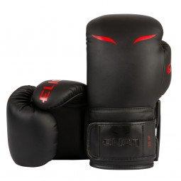 Gants de Boxe Entraînement Elion Uncage Black
