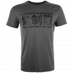 T-shirt Venum Limitless - Gris