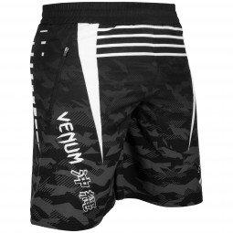 Short de Sport Venum Okinawa 2.0 Noir/Blanc