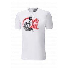 T-shirt Judo Mizuno blanc