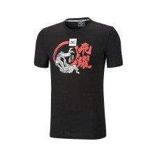 T-shirt Judo Mizuno Noir