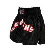 Short Kick Boxing Noir
