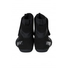 Chaussures BF- Boxe Francaise Rivat F1