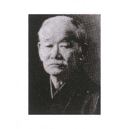Poster de Maitres: Maître Kano