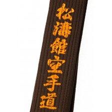 Ceinture Karaté Shureido Marron Shotokan coton