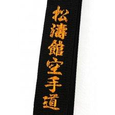 Ceinture Karaté Shureido Shito Ryu coton