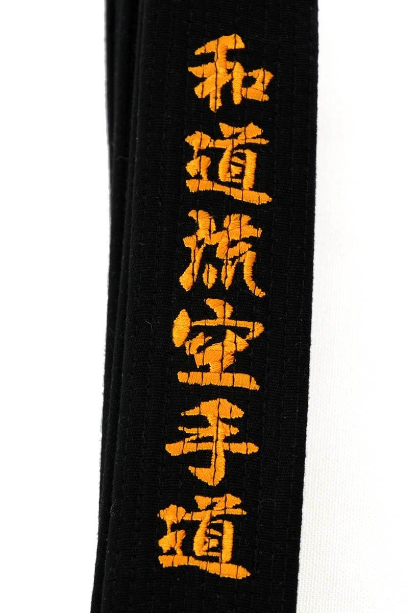 f77b883d301 Ceinture Karaté Shureido Wado Ryu coton