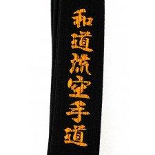 Ceinture Karaté Shureido Wado Ryu coton