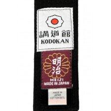 Ceinture Judo Noire Meiji Importation Japon