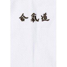 Kimono Aikido Club